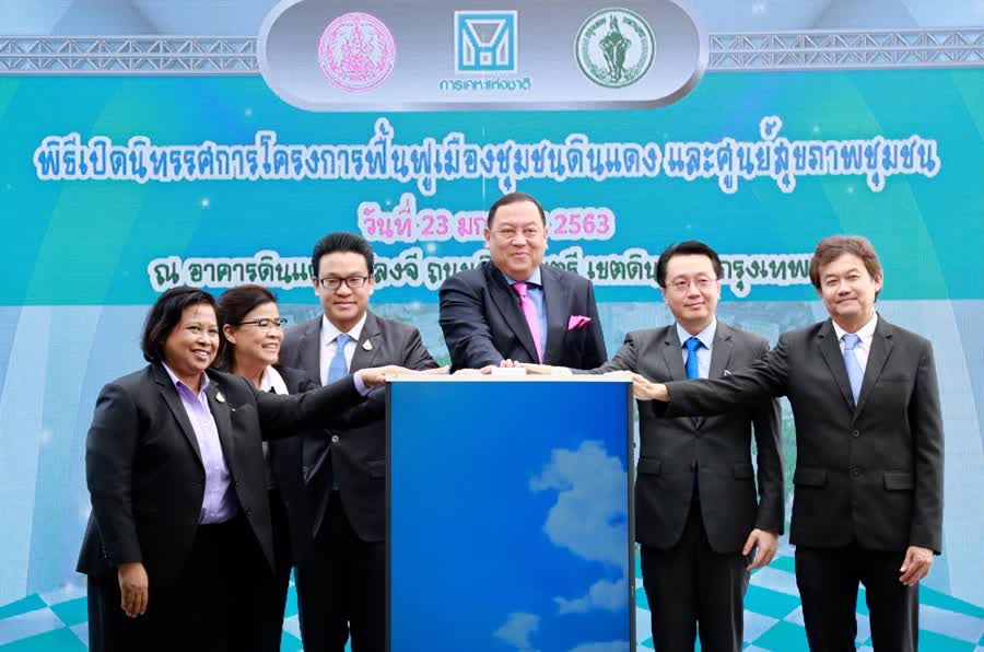 MSDHS launches community development project in Din Daeng