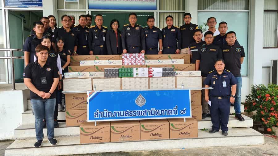 https://thainews.prd.go.th/dc/transcode/image/2563/10/15/27abb247618befb12ae8d42f787cb1d7_small.jpeg