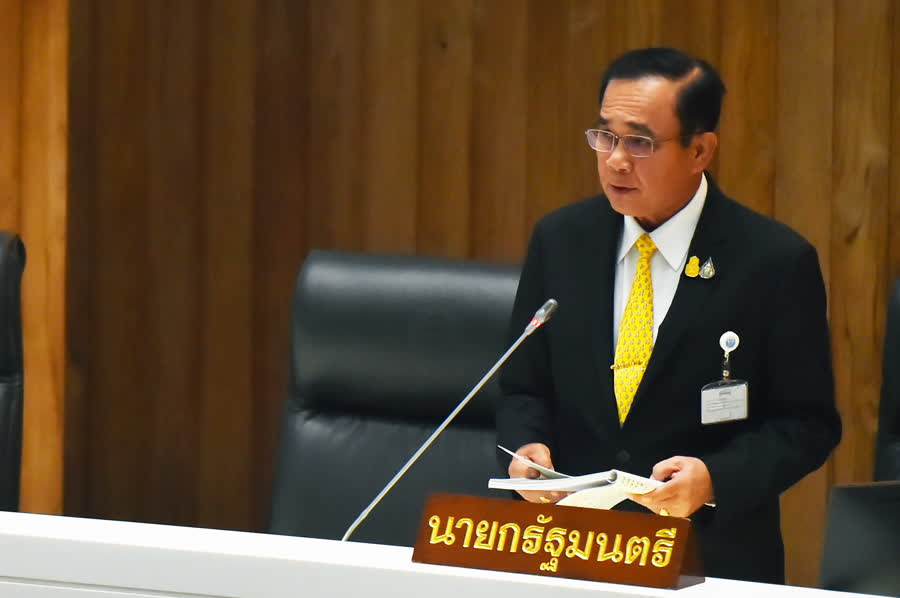 Lower house approves fiscal year 2021 budget
